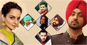 diljit dosanjh and kangana ranaut controversy punjabi stars reacts on twitter