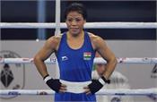 mc mary kom  target olympic podium  boxer