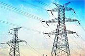 powercom management