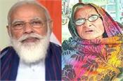 uttar pradesh narendra modi land elderly lady lawyer