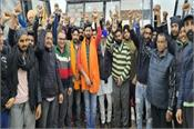 kisan mazdoor youth morcha chanted modi government for agriculture laws