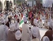 amritsar  prakash purab  sikh nation