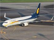 jet airways flying again