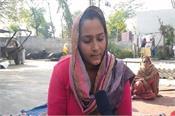 farmer gajjan singh death case