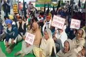in sangrur district  d c  people protested against front of the office
