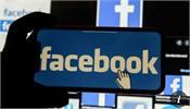uk facebook