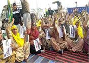 kangana ranaut actress protest bhavanigarh