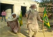 farmers protest  elderly women  kangana ranaut  bathinda