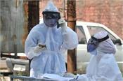 corona epidemic  youth  death