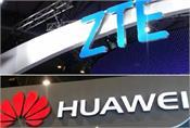 telecommunication sector preparing to ban chinese telecom