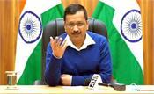 capt amarinder had several chances to stop farm bills kejriwal