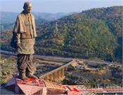 statue of unity joins the list of 8 wonders in the world