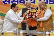 may bjp new president jp nada will be crowned