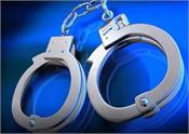 drugs  arrests  moga