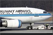 kuwait suspends flights south korea italy
