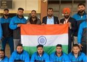 kabaddi world cup pakistan  indian team  amateur kabaddi federation of india