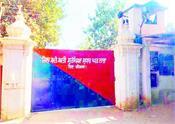 prison administration  nabha  hunger strike