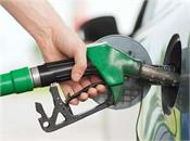 petrol diesel prices stable