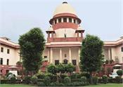 supreme court nirbhaya accused hanged center petition hearing