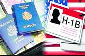us rules immigration indian h1b visa