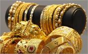 gold prices can cross level of 45000 rupees