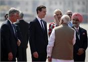 ivanka trump arrives in india