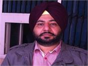 nabha property dealer murder