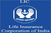 if you are not happy with your insurance policy then you can do it back