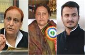 azam khan surrenders with wife and son