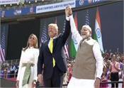 donald trump visits india