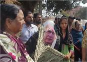 bhopal gas victims protested against donald trump