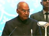 president kovind praised supreme court