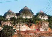 ayodhya sunni waqf board mosque hospital