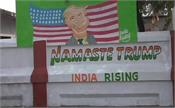 president trump india tour agra route walls painted with images