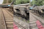 australia  train accident