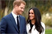 prince harry and meghan to finish royal duties on march 31