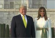 donald trump and melania trump arrive at the taj mahal