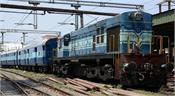 chandigarh train timetables