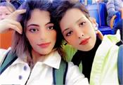 saudi lesbian girls declare love but may be sentenced to death