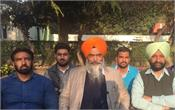 conspiracy to close the intersection of sri kartarpur sahib