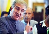 us taliban peace talks impossible without pakistan   qureshi