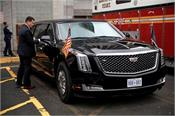 this is the special cadillac car of us president donald trump