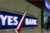 the bank   s faults are responsible for the face bank crisis