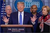 2 438 people die in us  trump says   no quarantine needed