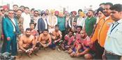 first super mahendu kabaddi cup won by new zealand