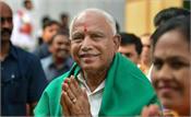 bjp  s growing unrest against karnataka chief