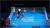 corona turkish boxer playing olympic qualifying tournament in london