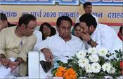 rajasthan  famous in   resort politics