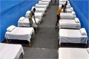 nehru stadium to be quarantine center