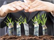 interest on small savings may reduce